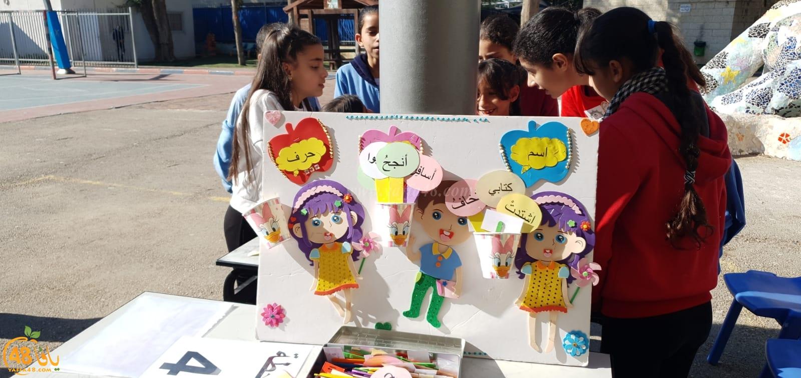 فيديو: مدرسة الراشدية في اللد تحتفل بيوم اللغة العربية