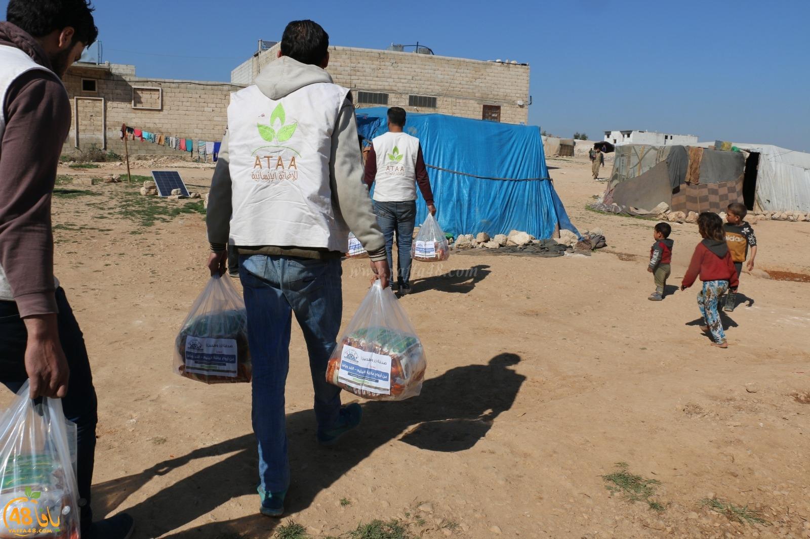 فيديو: توزيع مواد غذائية على اللاجئين السوريين كصدقة جارية عن أرواح عائلة اليتيم