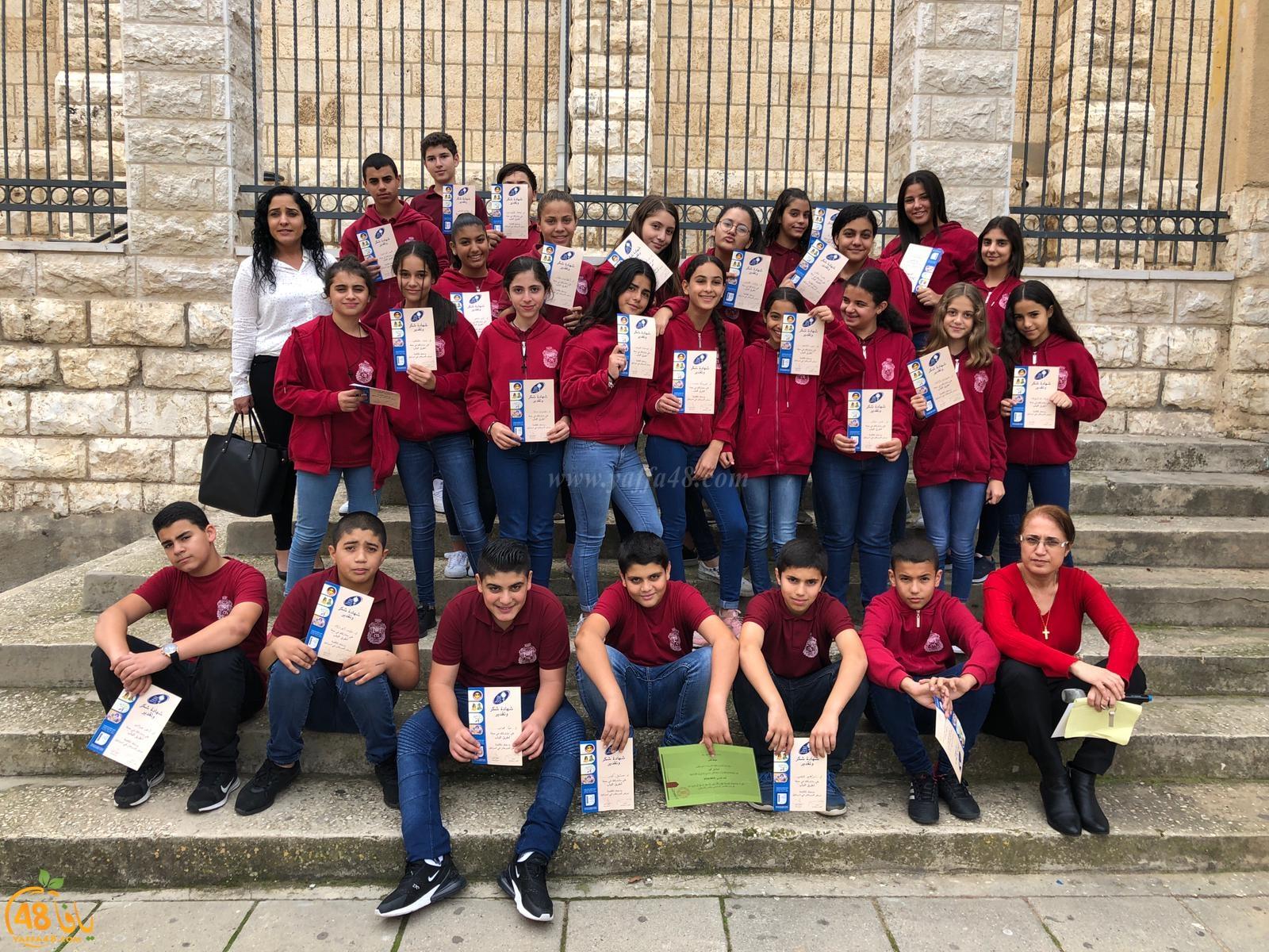 طلاب مدرسة تراسنطا بيافا يجمعون 7 ألاف شيكل ضمن حملة لمكافحة السرطان