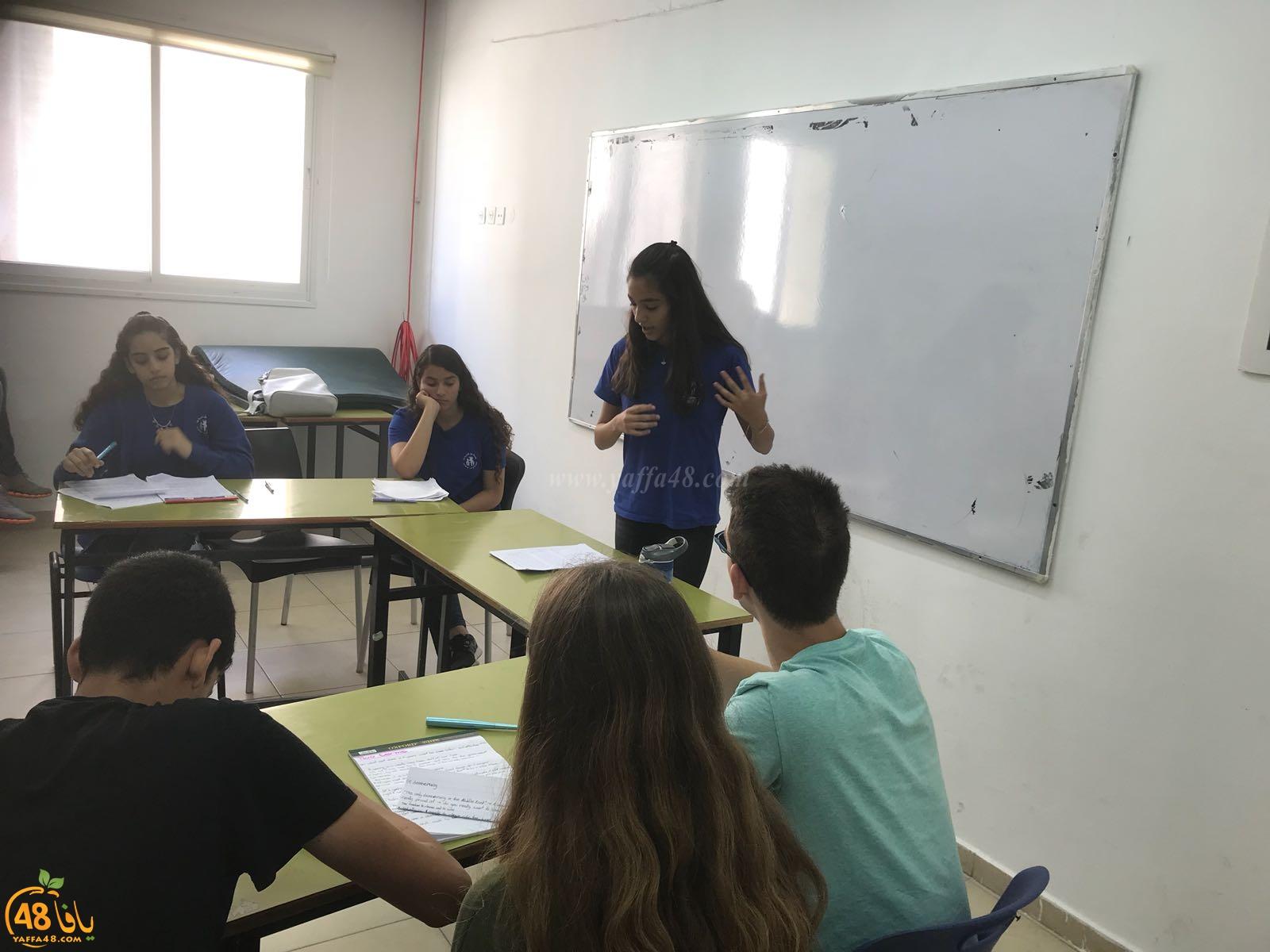 طلاب أجيال الثانوية يشاركون في التصفية النهائية لمسابقة الحوار باللغة الإنجليزية