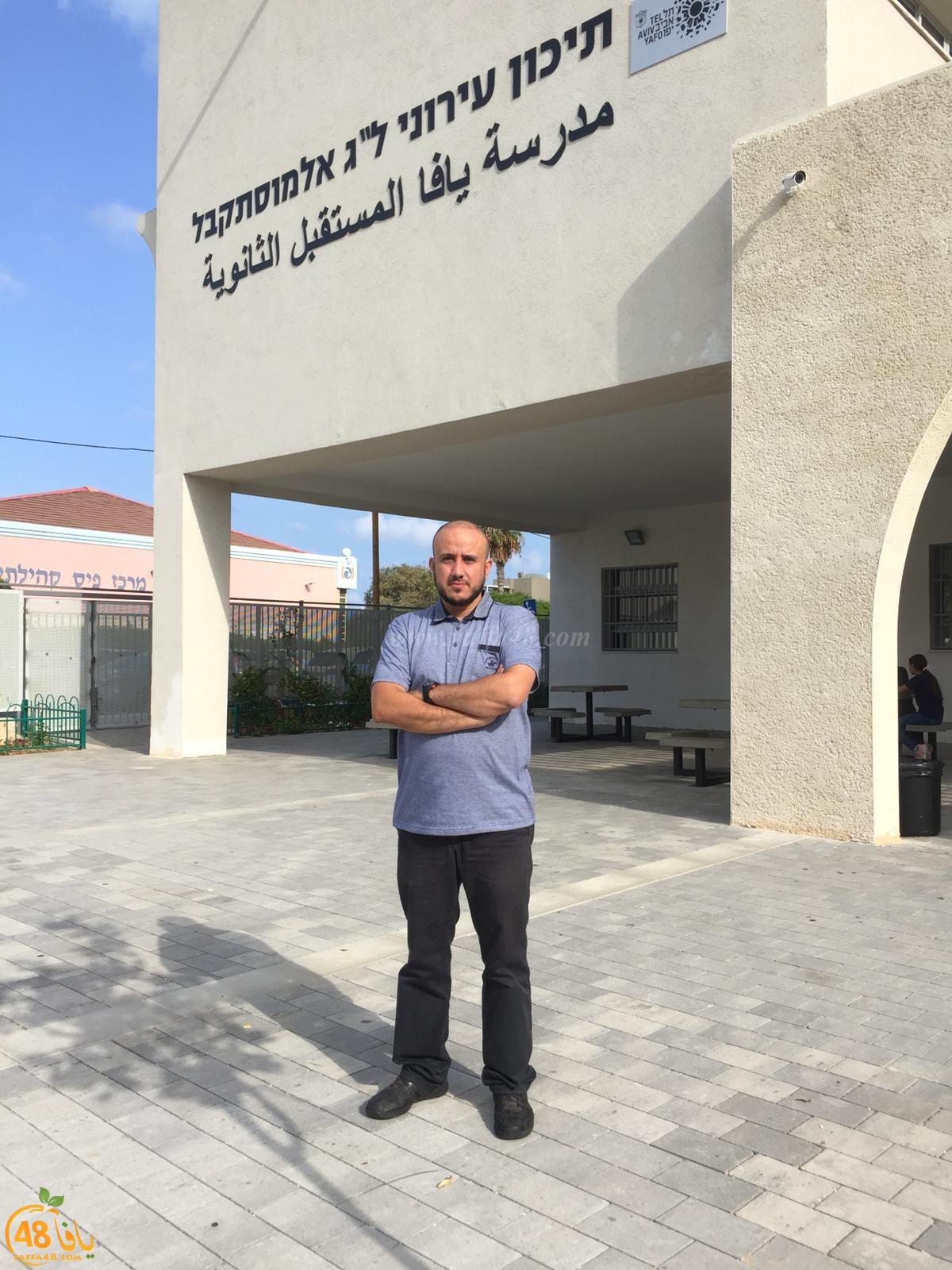 تعيين الاستاذ  هاني ابو رياش مديرًا للمرحلة الاعدادية في مدرسة يافا المستقبل