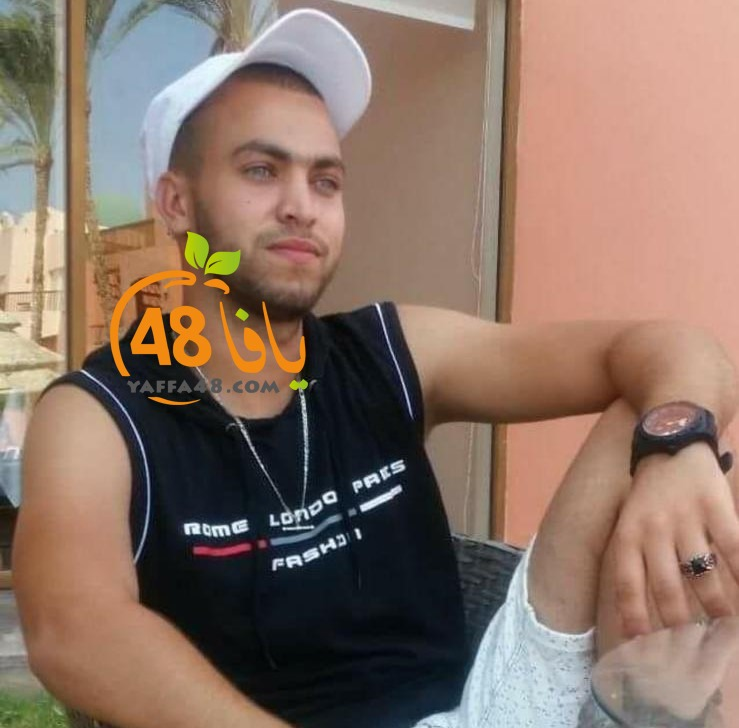 اللد: مصرع الشاب ابراهيم سمير نصاصرة 25 عاماً بحادث طرق قرب الرملة
