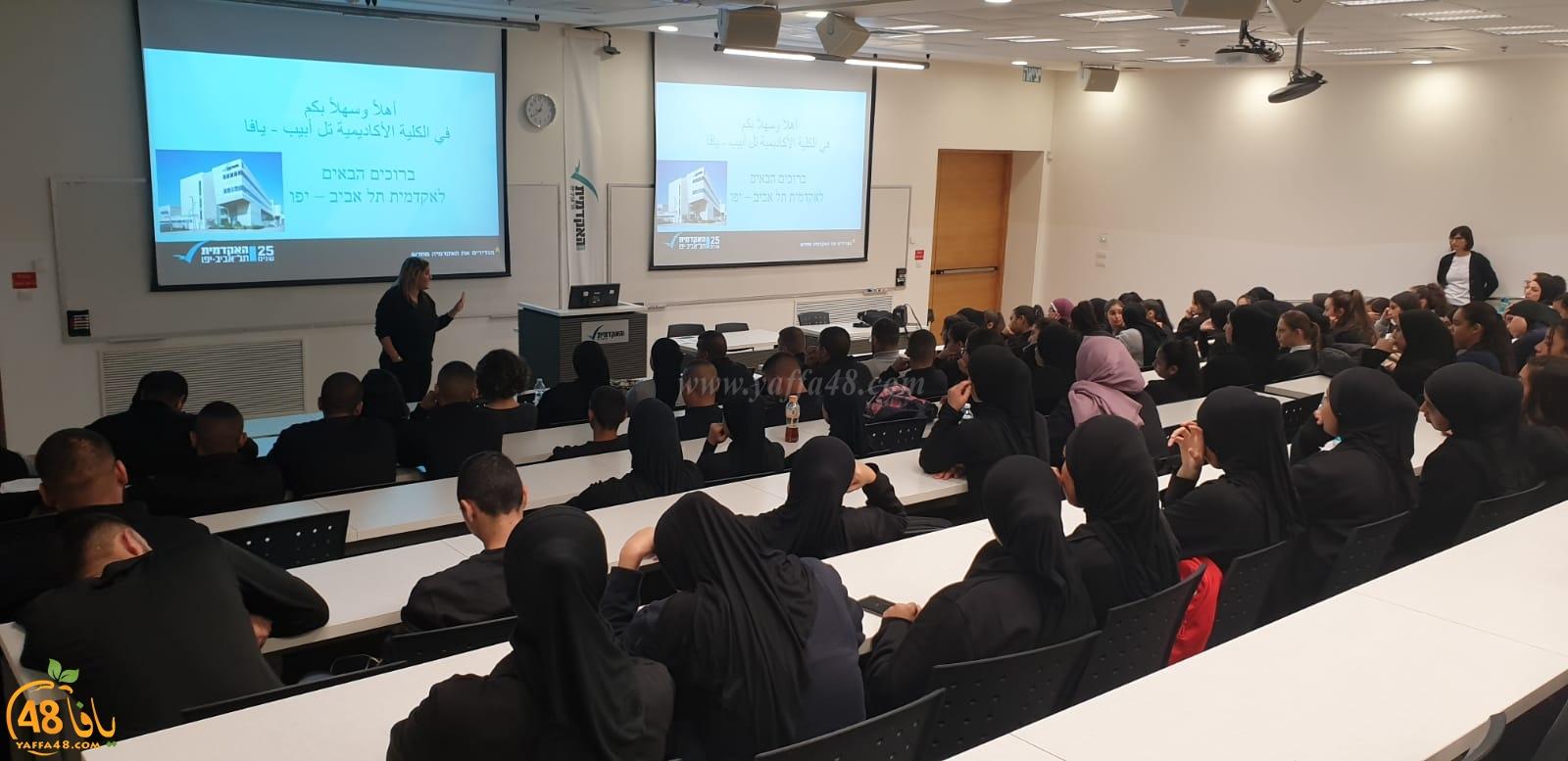 صور: الكلية الاكاديمية تستضيف طلاب ثانوية اورط في اللد ومعلميهم