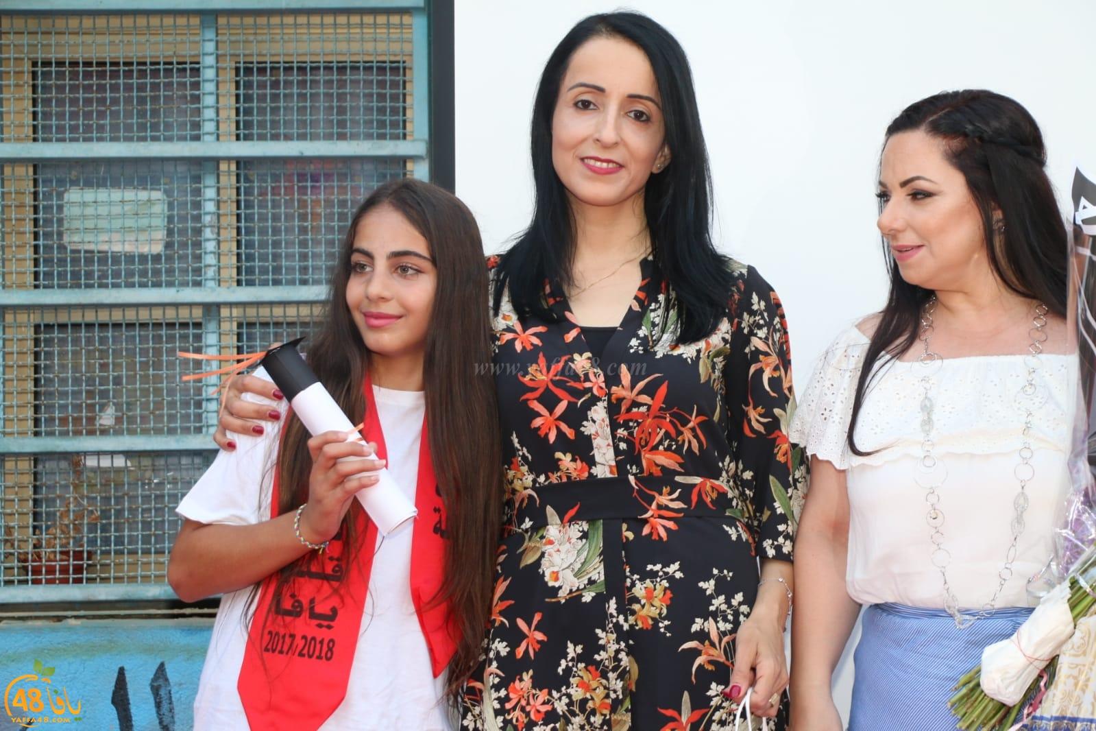 بالصور: مدرسة الزهراء الابتدائية في يافا تحتفل بتخريج طلابها ضمن الفوج الـ12