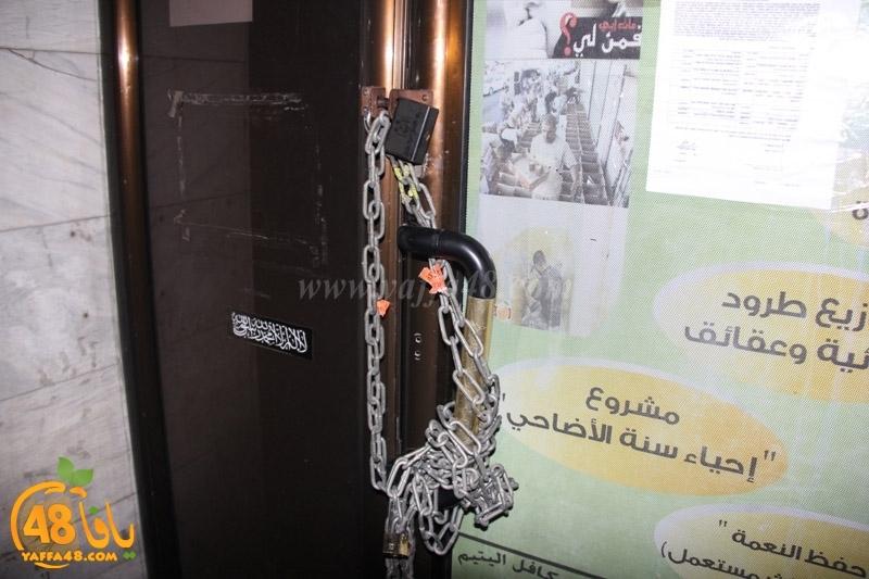 اليوم يُصادف مرور 4 أعوام على حظر جمعية يافا للأعمال الخيرية