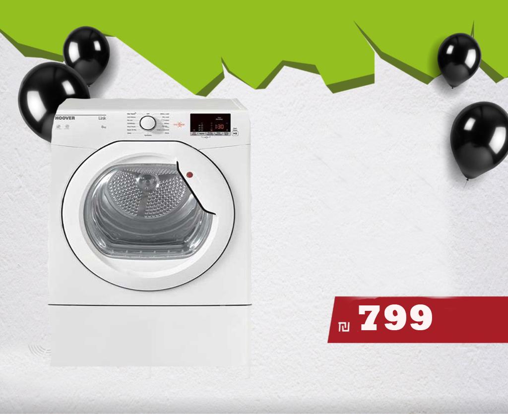 أسعار خيالية في سالي اليكتريك للأجهزة الكهربائية