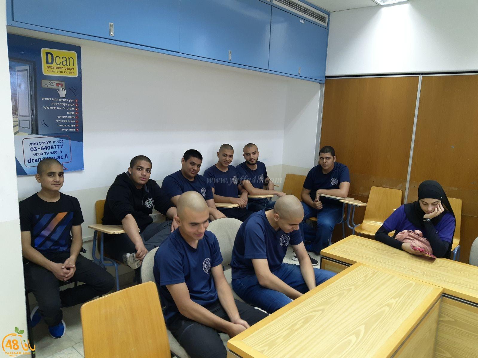 مدرسة يافا المستقبل  في زيارة لجامعة تل ابيب ضمن برنامج الطريق الى المعاهد العليا