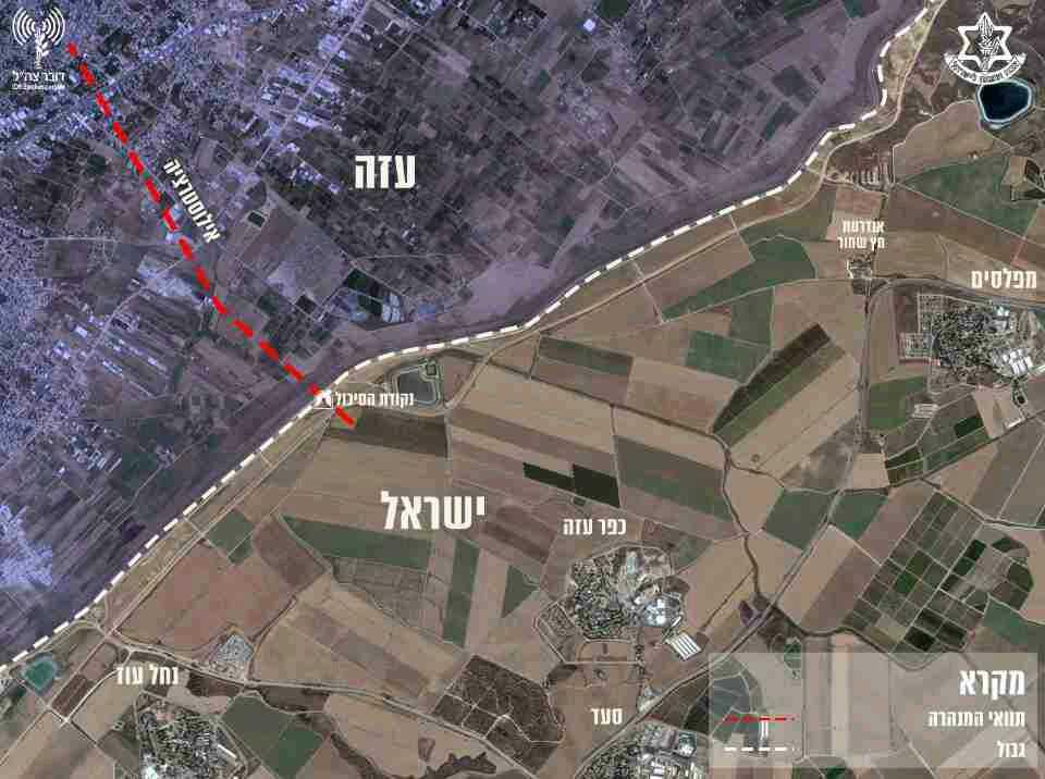 الجيش الاسرائيلي يعلن اكتشاف وتدمير نفق هجومي شمال القطاع