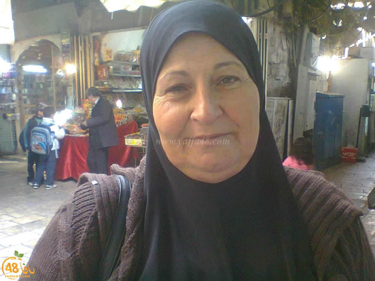 يافا: رثاء في ذكرى مرور عام على وفاة الحاجة صبرية أصرف أبو سيف أم غالب