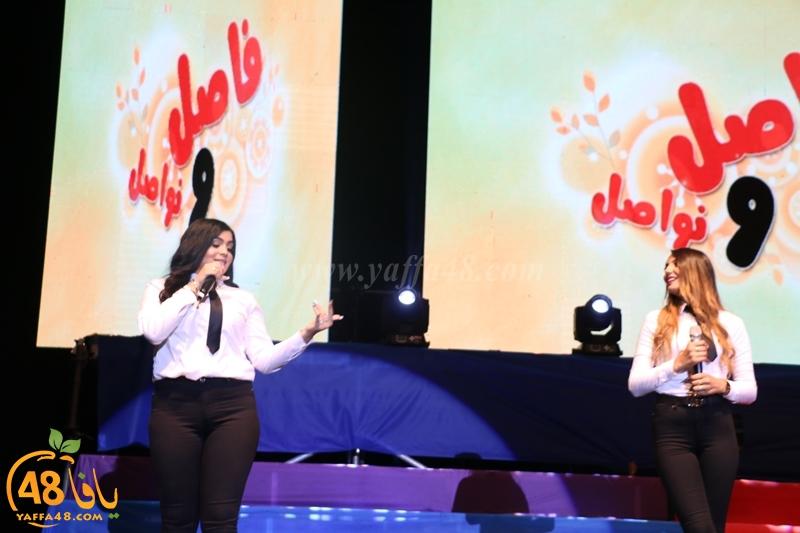 بالصور: المدرسة الثانوية الشاملة بيافا تحتفل بتخريج فوجها الـ48