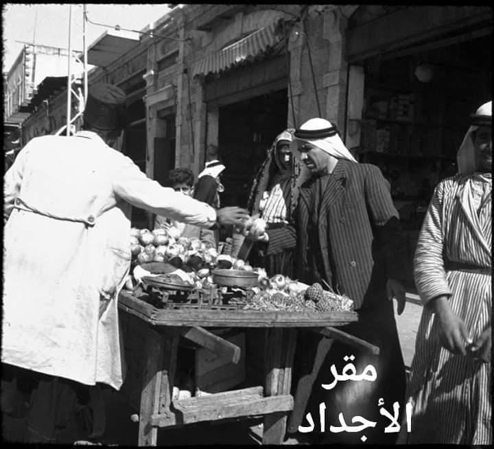 أيام نكبة| صور نادرة للسوق الشعبي قرب مسجد المحمودية بيافا قبل النكبة