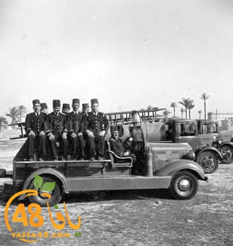 أيام نكبة| صور نادرة لطواقم الاطفائية في يافا عام 1927
