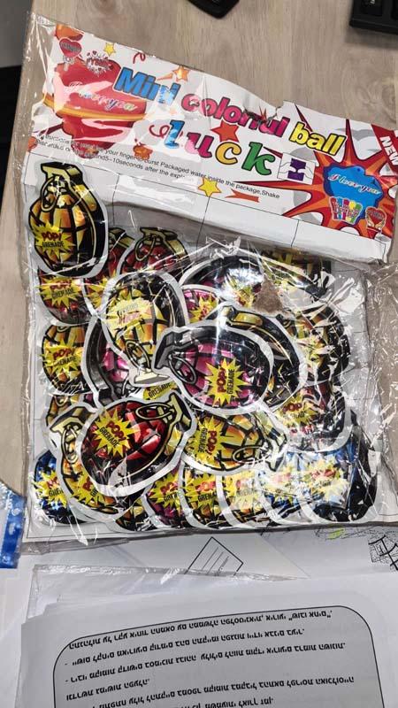 الشرطة تصادر ألعاباً خطرة في اللد عشية عيد 'البوريم ' اليهودي
