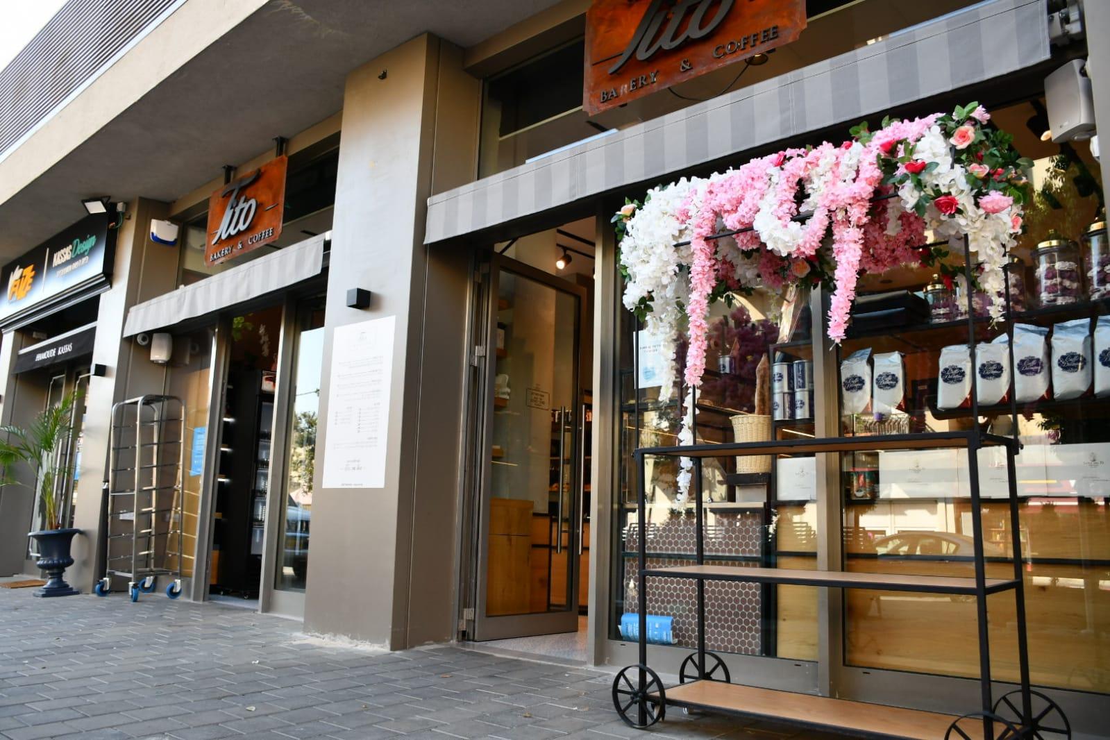 مقهى تيتو بيافا يفتتح أبوابه من جديد مع مفاجآت جديدة