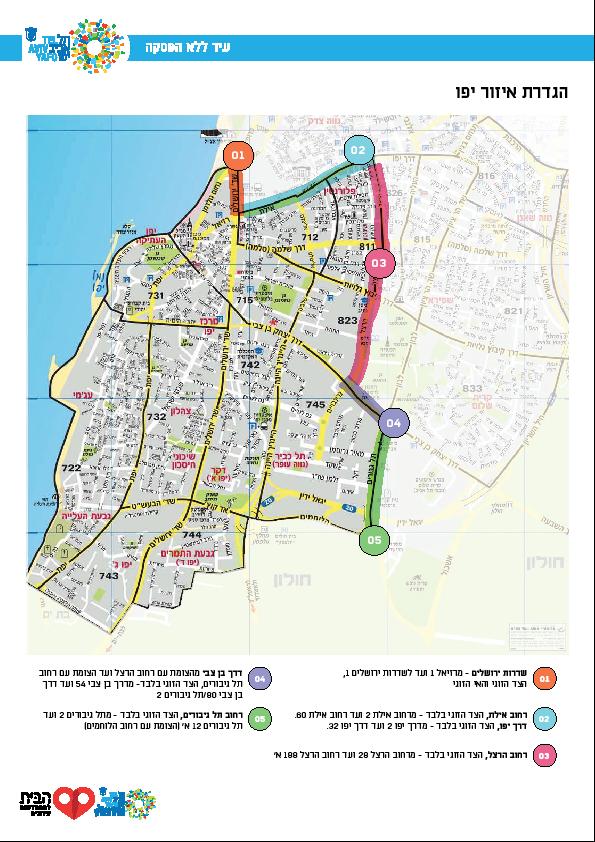 يافا:مشروع السعر المخفّض للساكن يوفّر 20 شقة بسعر مخفض للعرب بيافا