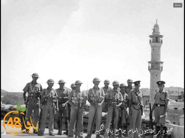 أيام نكبة| صور نادرة جداً لمدينة يافا قبل النكبة