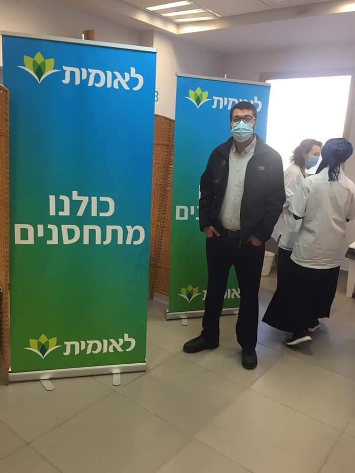 افتتاح محطات لتطعيم الكورونا في مدينة اللد