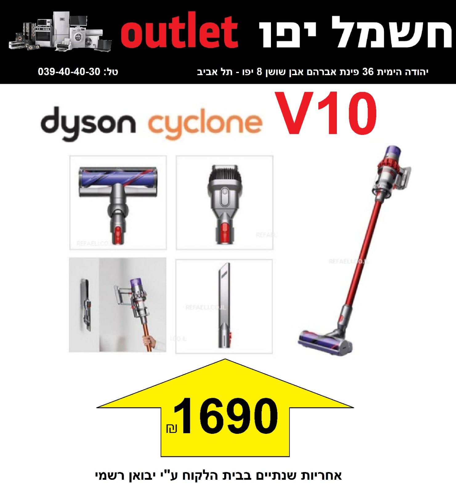 أسعار مجنونة في صالة كهرباء يافا Outlet لكافة الأجهزة الكهربائية