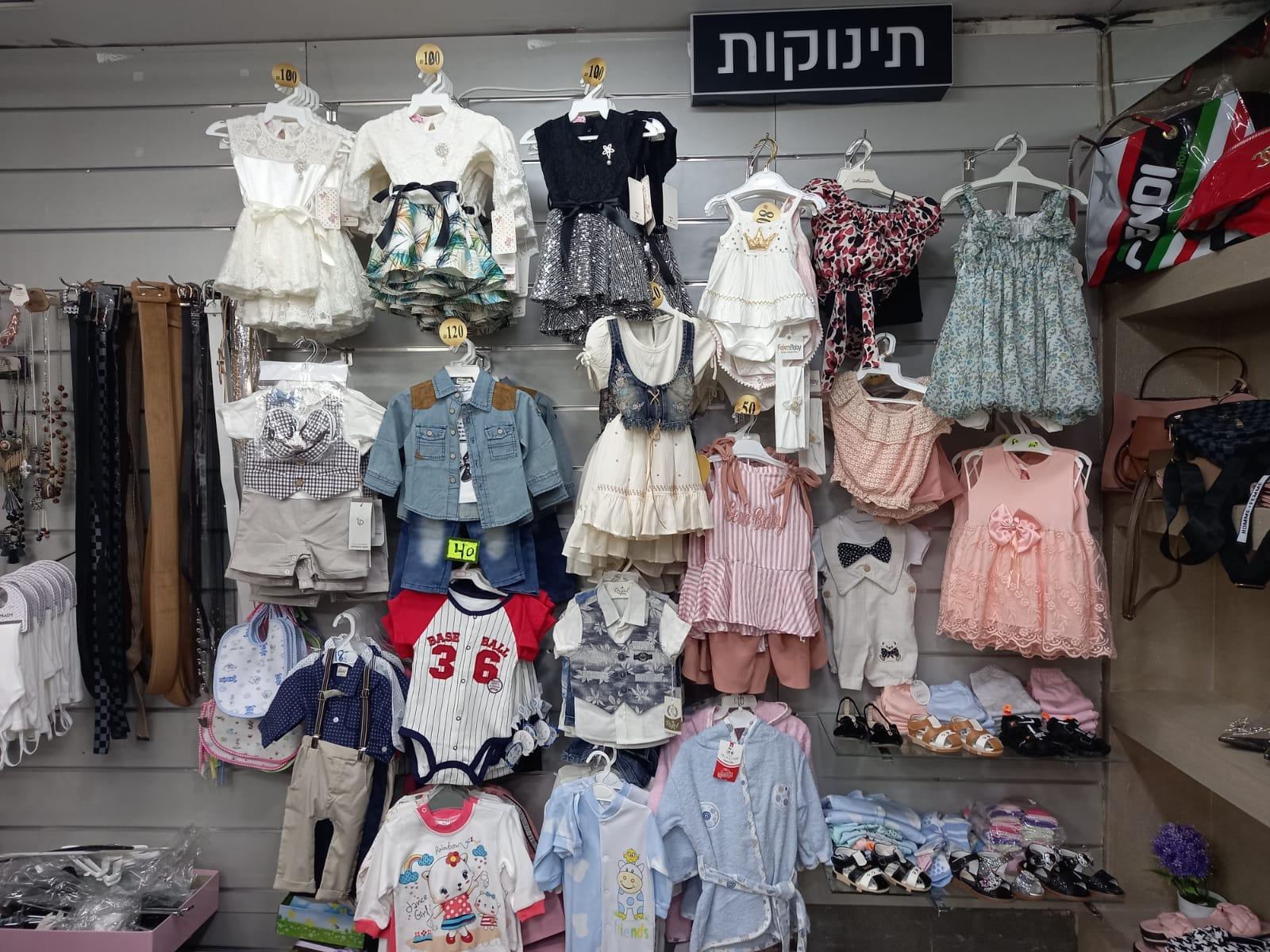 يافا: بوتيك لابوا لملابس البنات والستات يُعلن عن وصول تشكيلة العيد