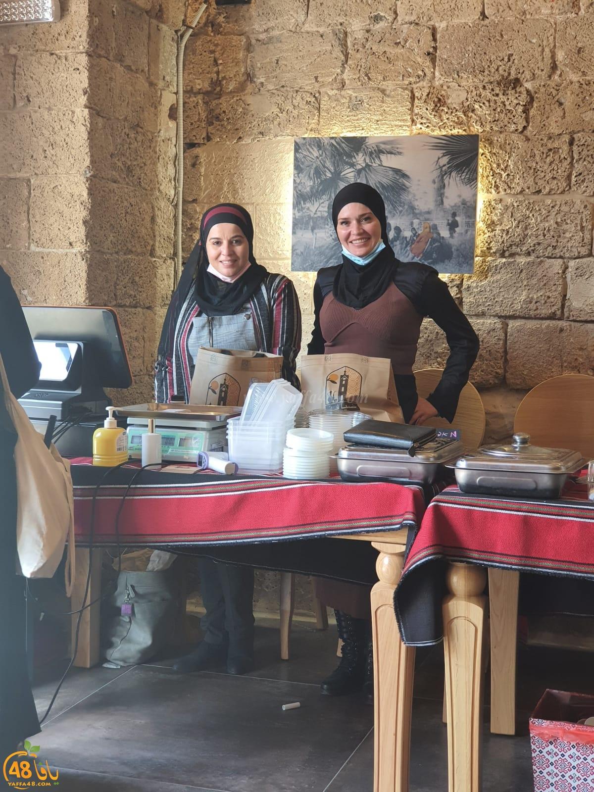 احتفال يوم المرأة العالمي في مدينة يافا