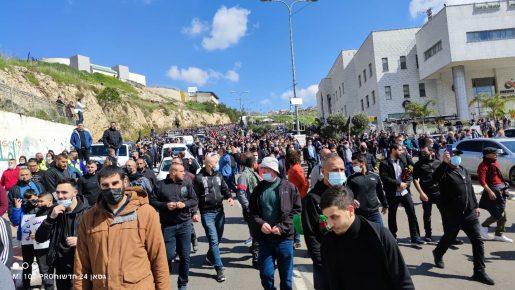 الآلاف يتظاهرون في أم الفحم ضد عنف الشرطة