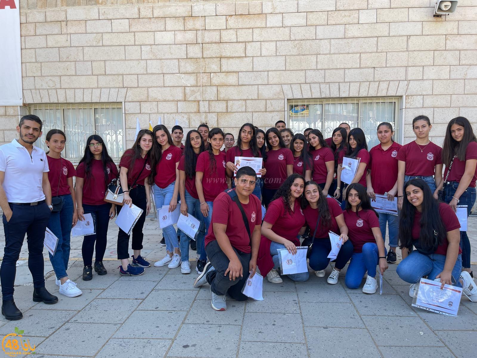 صور: احتفال توزيع شهادات نهاية العام في تراسنطا الثانوية - يافا